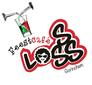 Feestcafe Losss logo