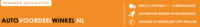 Autovoordeelwinkel logo