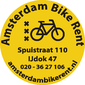 Amsterdam Bike Rent logo